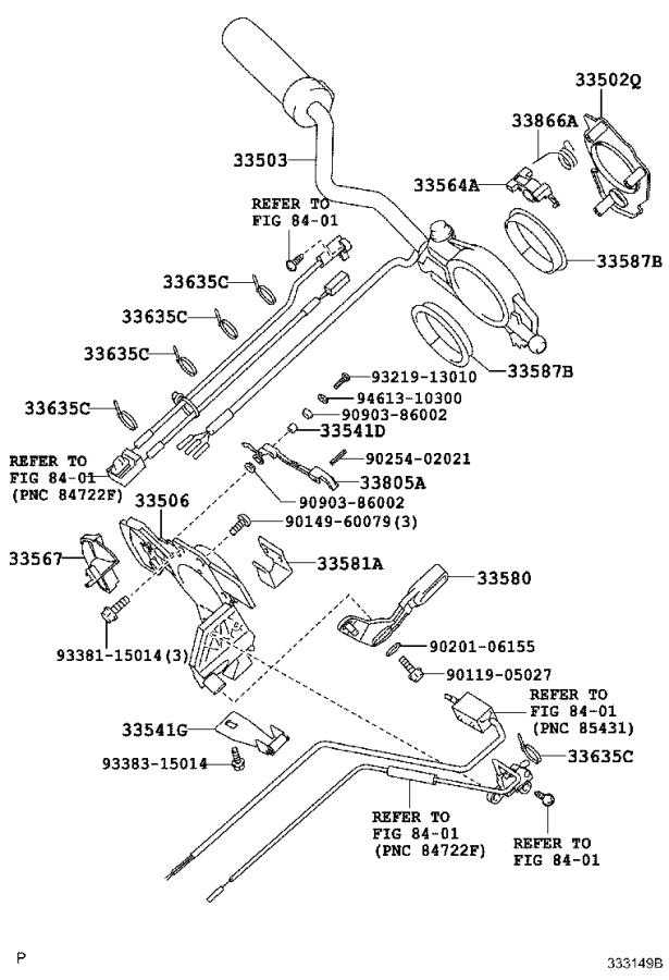 Toyota Tundra Spring  Compression  For Column Shift Lever   Transmission  Driveline